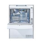 напольная моющая дезинфекционная машина / с фронтальной загрузкой