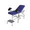 гинекологический диагностический столMC-C12Zhangjiagang Medi Medical Equipment Co.,Ltd