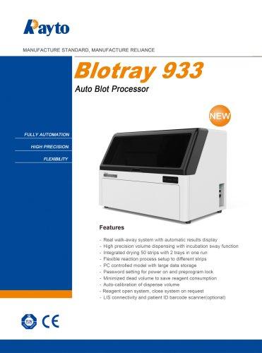 Blotray 933