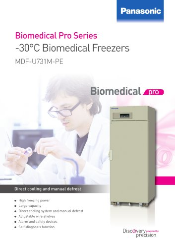 Biomedical Freezer MDF-U731M