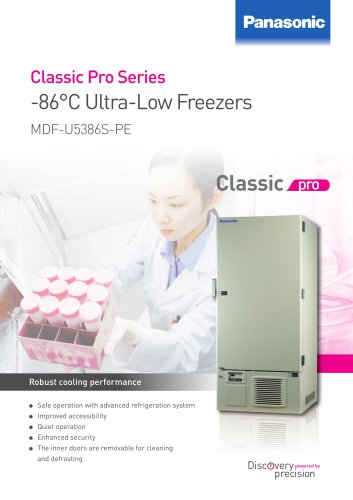 Ultra-Low Temperature Freezer MDF-U5386S