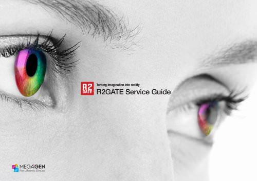 R2GATE Service Guide
