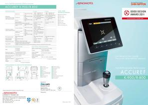 ACCUREF K-900/ACCUREF R-800
